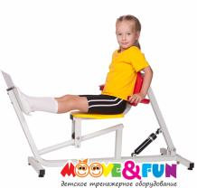 Детский тренажер Жим ногами MF-E07