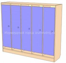Шкаф детский 5-секционный, на цоколе