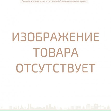 """Световой стол-парта """"Непоседа мульти"""" двухместный"""