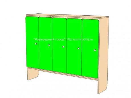 Шкаф детский 5-секционный