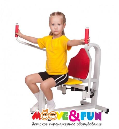 Детский тренажер Баттерфляй