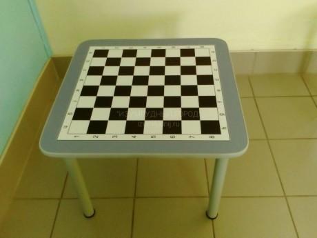 "Стол детский ""Шахматы"""