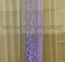 Воздушно-пузырьковая колонна с пультом ДУ, 2м. Диаметр 20см.